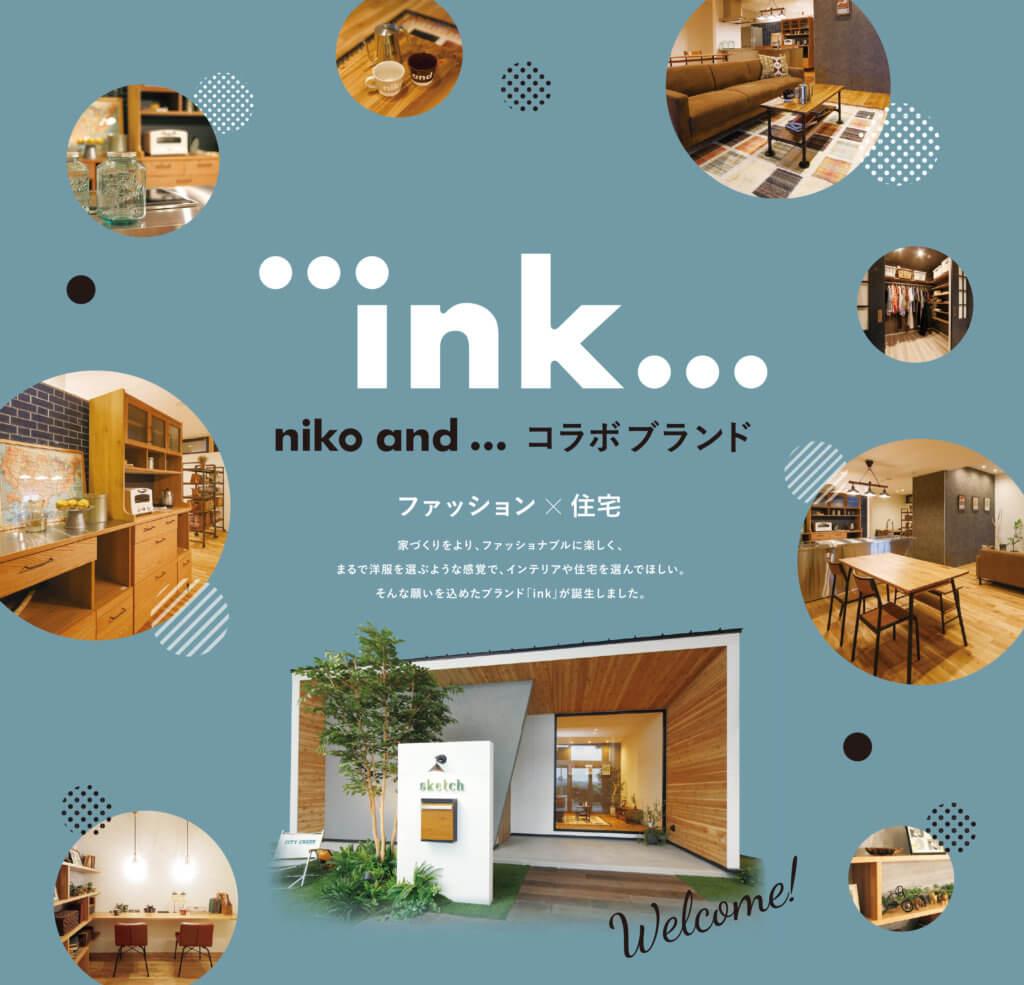 7月niko and ...コラボブランド「ink」 熊本エリア販売開始記念イベント開催